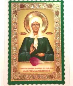 Икона и лепесток святой Матроны Московской