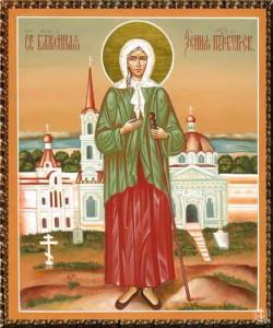 святая Ксения