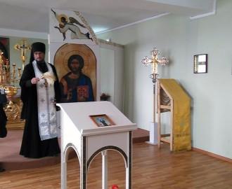 Армения Матрона