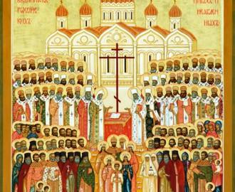 Икона Новомученики