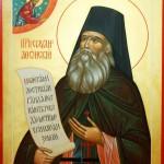 Икона Силуан Афонский