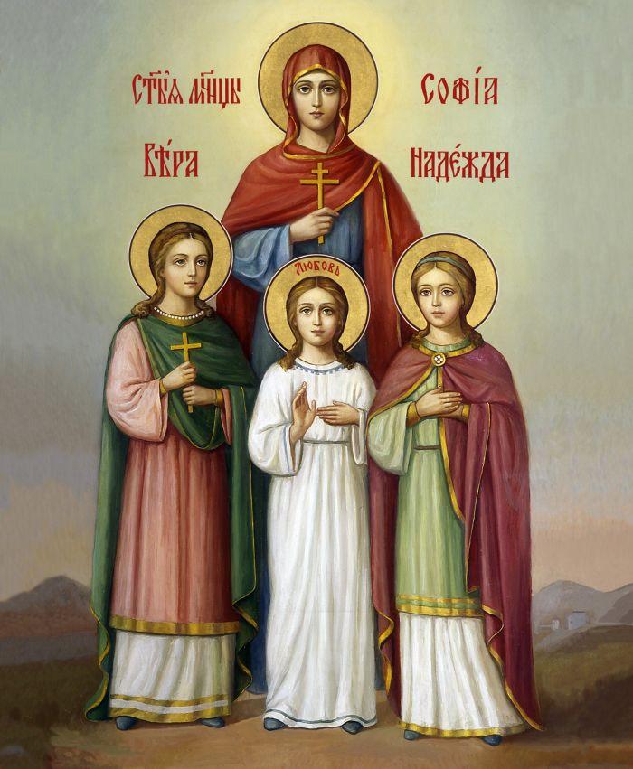 картинки вера надежда любовь и мать их софия