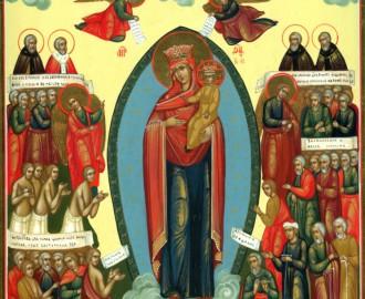 Икона Всех скорбящих радость