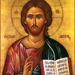Икона Господь Бог
