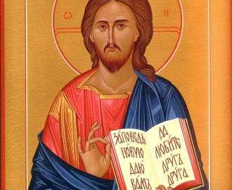 Икона Иисус