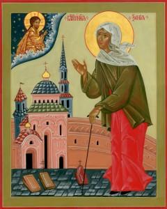 Икона Ксении Петербургской