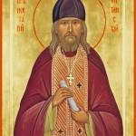 Икона Нектарий Оптинский
