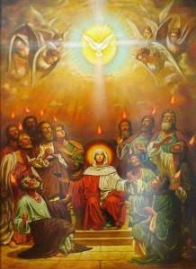 Икона Святого Духа