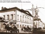 дом о. Василия