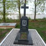 Могила о. Василия (Троицкого)