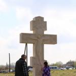 Поклонный крест в с Себино