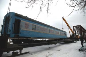 Хам-вагон Ярославль