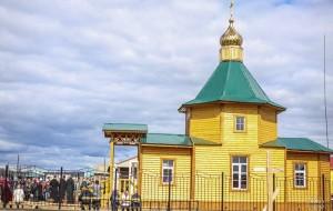 Храм Матроны Верхоянск