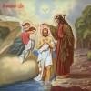 19 января — Крещение Господа Бога и Спаса нашего Иисуса Христа