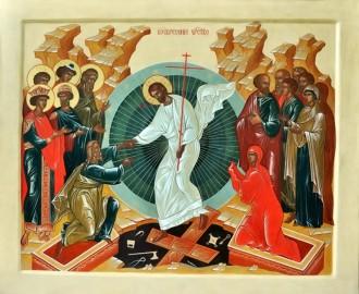 Христово Воскресение