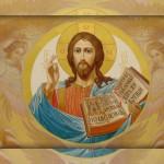 Икона Господь