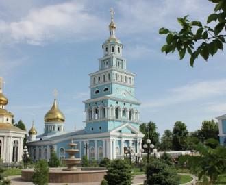 Свято-Успенский кафедральный собор Ташкента