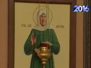 святая Матрона Самара