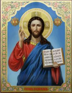 Икона Иисус-1