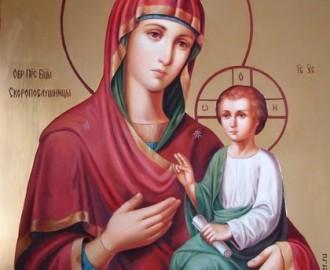 Икона Скоропослушница Богородица