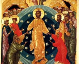 Икона Христос Воскресе