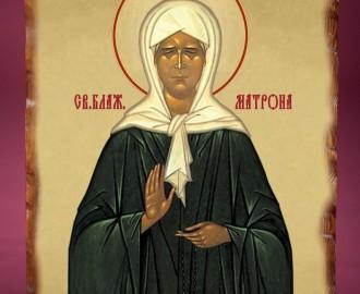 Икона святой Матроны
