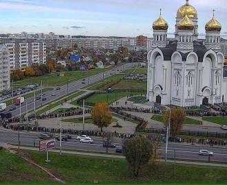 Очередь к святыне. г. Могилев