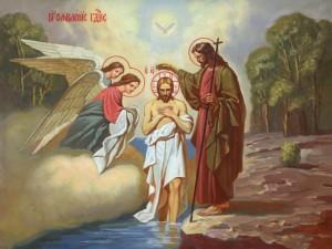 Святое Богоявление. Крещение Господа