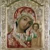 4 ноября — День Казанской иконы Божией матери